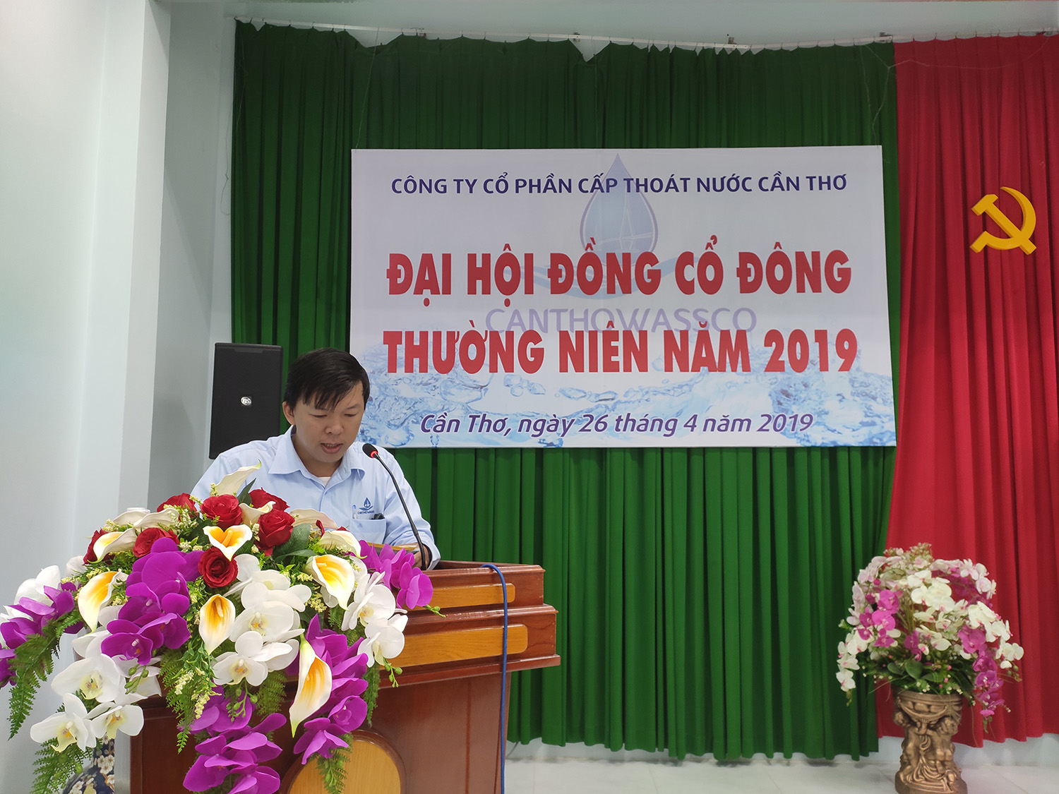 dhdcd 2019 03