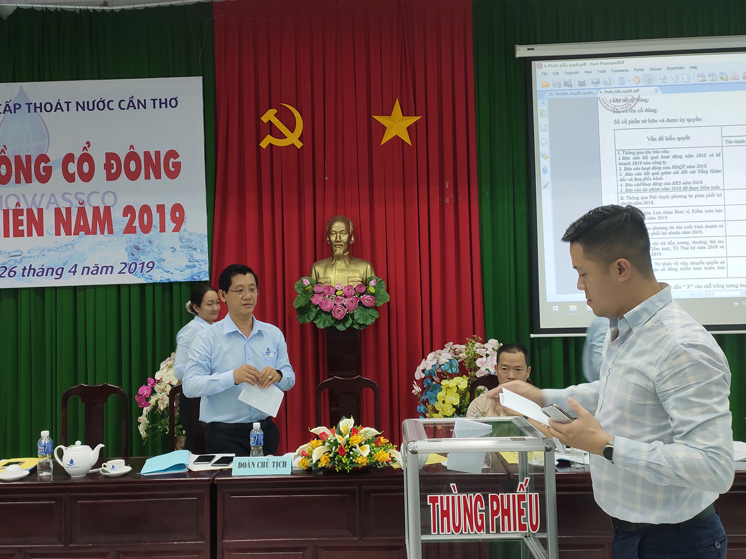 dhdcd 2019 11