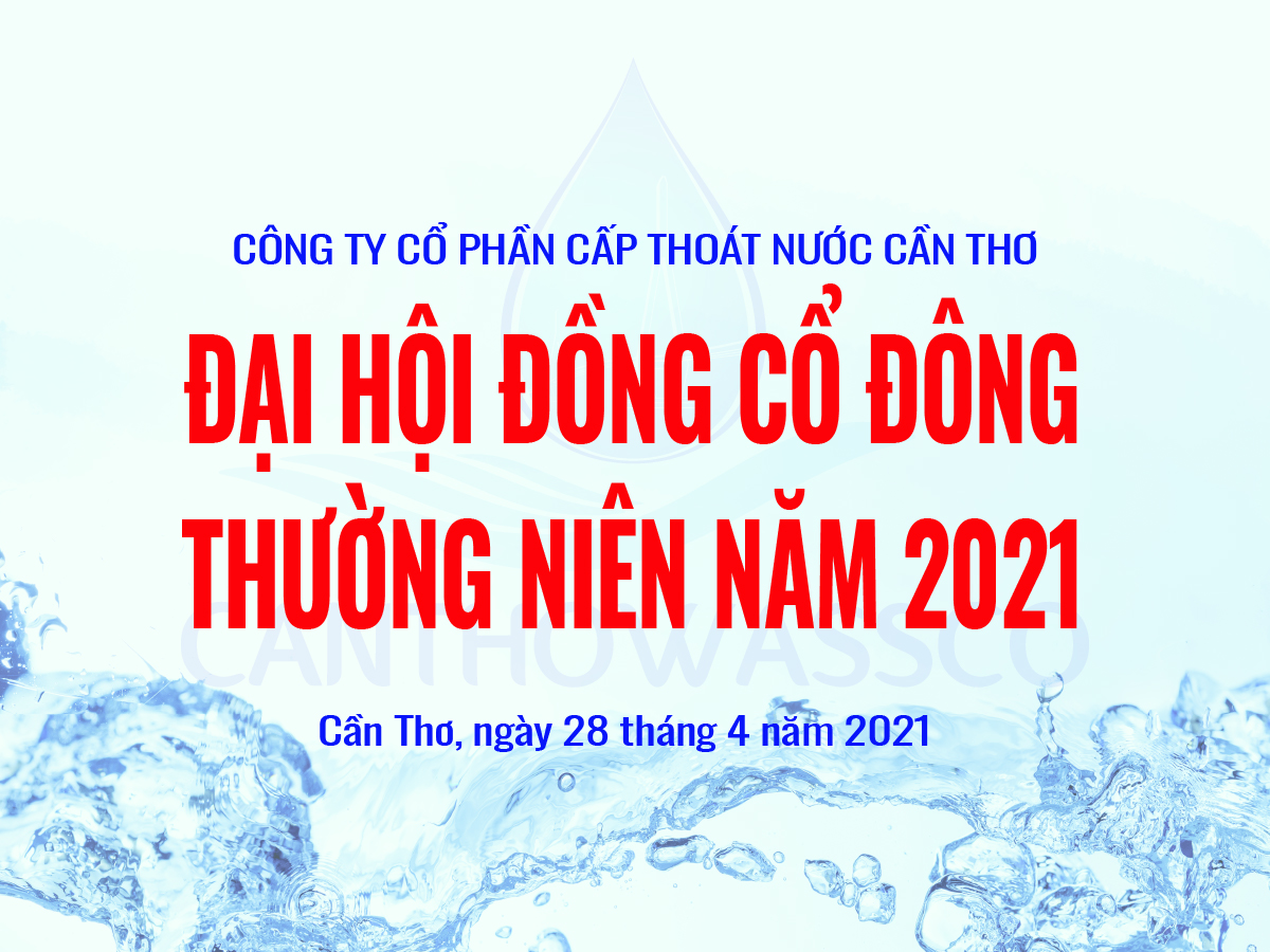 DHDCD 2021